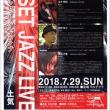2018年7月のスケジュール