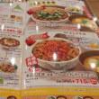 今日の夕飯 すき家 京成大久保