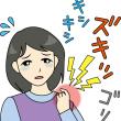 インピンジメント:Impingementという、言葉と症状をご記憶ください。