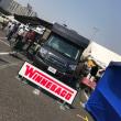 川崎競馬場〜キャンピングカーイベント