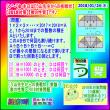 [中学受験算数][数学]【う山先生・2018年対策問題】[0連続][何回割れる?]8回目