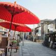 秋のオフ会旅行(4)・三日目は京都見物