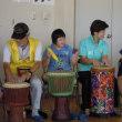 H29年度 ふれあい♪ in藤代 ~アフリカの太鼓と音楽で遊ぼう~