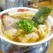 吉野町 流星軒 プレミアムワンタン麺