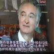 警察官の国籍条項の撤廃【共謀罪で日本人を逮捕しまくること】