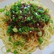 上手くいったかも?・・・・サルエルパンツ(モモンガパンツ)~♪  & 菊水の坦々麺~♪