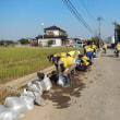 常総市災害支援ボランティアバスツアー報告 第2弾