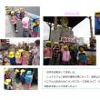 保育活動☆11月‐4