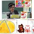 清宮選手の大好物は「柿」、絵本「ちいさいパピーちゃんのかき」、読者のコメント、西本鶏介先生の解説、