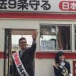 安倍政権+補完勢力vs市民と野党