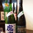 北海道・東北地方の日本酒 其の57