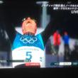 平昌オリンピック・・・・盛り上がってきました。
