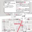 Seoul 市民が足で探したソウルの通り名所ーイェジドン 時計通り