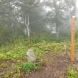 雨の御堂森登山