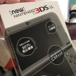 Newニンテンドー3DS LLを購入