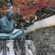 2017 紅葉散策 総社、「宝福寺」