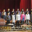 11月15日(水) 明日は有田地方音楽会、日曜日は津木文化祭、子どもたちは張り切っています。