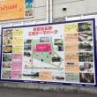 725「ほったらかし温泉とほったらかしキャンプ場②・・''掘ったら菓子''のちづちゃんが行く!」
