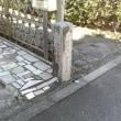 JR青梅線「牛浜」駅~JR五日市線「武蔵五日市」駅。その3。(「五日市街道」第3日目。)