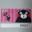 『nanacoカード…』