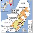 """●高江ヘリ「墜落」、何時もの如く「見え透いた""""茶番劇""""が再び繰り返されるようなら、事故はまた起きる」"""