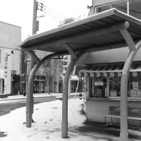 北国の駅前バス停