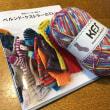 不思議な編み方😳