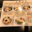 麺場くうが?桧町店?の味噌味(中辛)750円♪