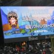 日本ハム札幌で今季初勝利