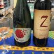 本日は、スペインのスパークリングワイン&カリフォルニア ジンファンデルの赤ワインが試飲できますよ!