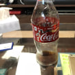 コーラのクジ