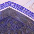 ≪青いウズベキスタン≫