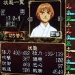 クリアしてないゲームクリア日記 オレシカ編12