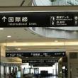 月1回福井県より教室に通って来られます
