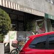 cafe GROW