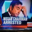 日産ゴーン会長逮捕のニュース、CNNでも延々と報じる