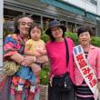 10月9日、立憲民主党応援に横浜桜木町へ〜写真たくさん