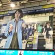 11月27日(月)のつぶやき:清野菜名 パスケースを取り出さなくてもスピーディーに改札通過 Suica Apple pay(JR品川駅天吊り広告)
