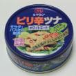 気仙沼・南三陸缶詰図鑑Vol.1「ピリ辛ツナ」