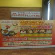 『ポカラダイニング 札幌店』