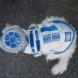 W2-C2(R2-D2)
