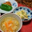 美味し過ぎるブログネタ(*´艸`)