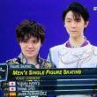 フィギュアスケート男子 羽生選手金メダル・宇野選手銀メダル受賞