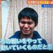 京大の「立て看板」抗争続く 「反戦」を叫ぶ、「好戦的」な左派団体