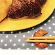 ミニチョコクロワッサンの朝ごはんと 乗せにくい箸置