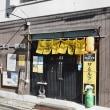 ■東洋軒本店