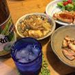 水耕栽培 美味タス&ベビーリーフミックス⑧ 〜3度目の収穫〜