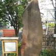 芭蕉句碑 名月に 仙波愛宕神社1
