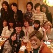 マダム路子の魅力学Ⓡ・【ごきげん女子会】出席!