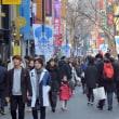 韓国は「東アジアのギリシャ」になるのか 公務員増員、バラマキ福祉で暴走する文政権の行き先は「財政破綻」(新・悪韓論 室谷克実)